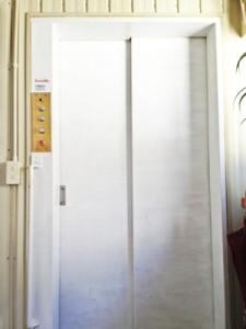くれたけ名古屋心理相談室 エレベータ
