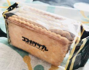 ココナッツサブレ個包装