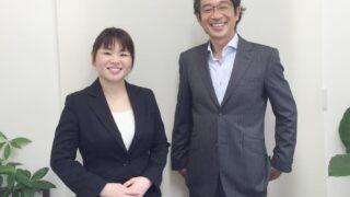 山田真智子カウンセラーと竹内代表